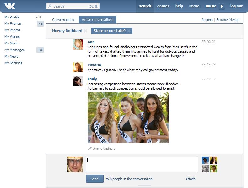 Beboo: comentarii. povaralibertatii.ro - dating site - Legături populare